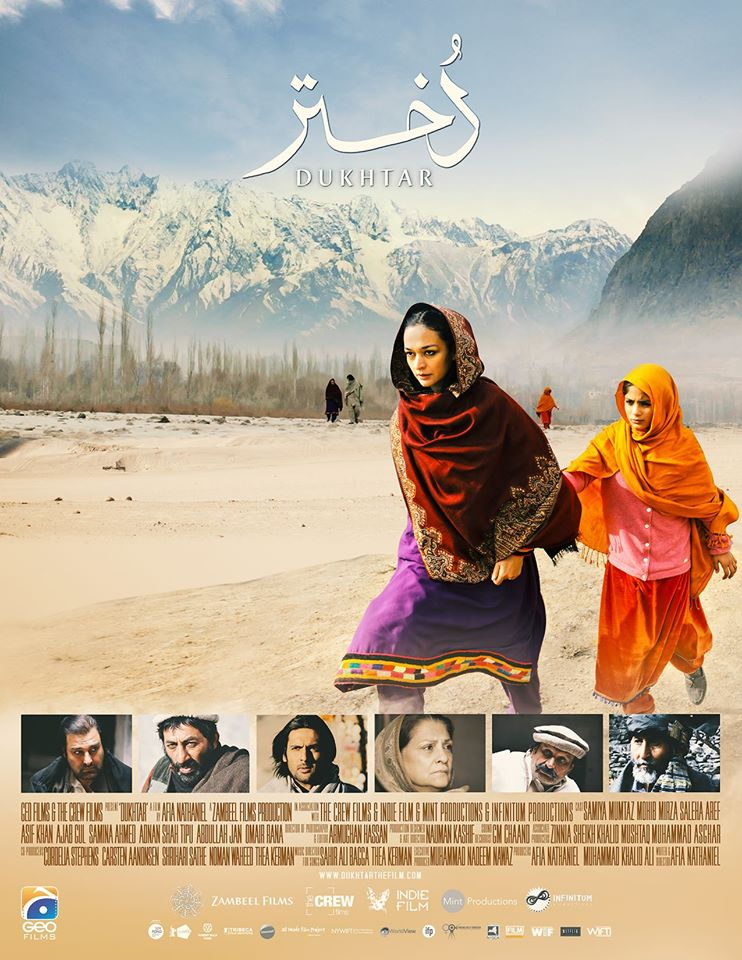 Pakistani Movie Dukhtar Will Be Releasing Across UK Cinemas