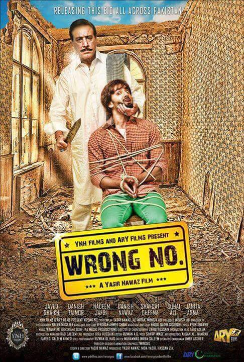 Pakistani Movie Wrong No Poster Released