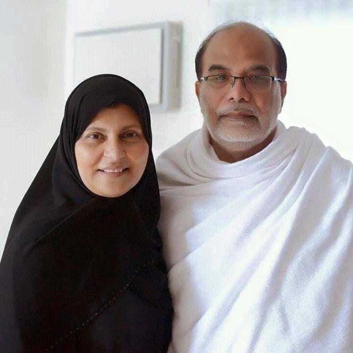 Rubina Ashraf With Her Husband