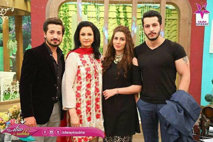 Saba Faisal with her daughter and sons