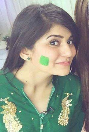 Sanam Baloch Supporting Team Pakistan