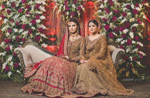 Sanam Baloch With Her Younger Sister On Her Wedding