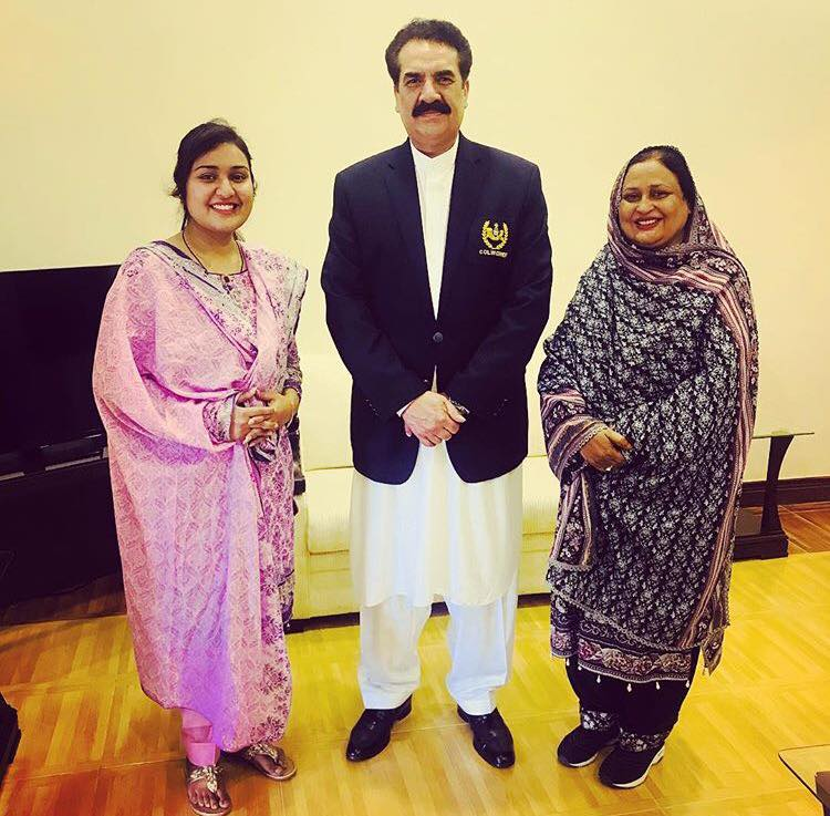 Sarah Raza Khan & Her Mother With Raheel Shareef