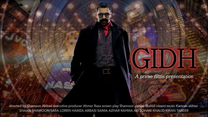 Shamoon Abbasi Movie Gidh