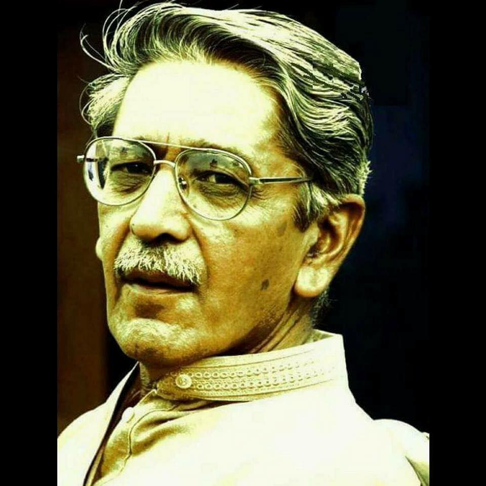 TV Actor Farooq Zameer Passed Away In Lahore