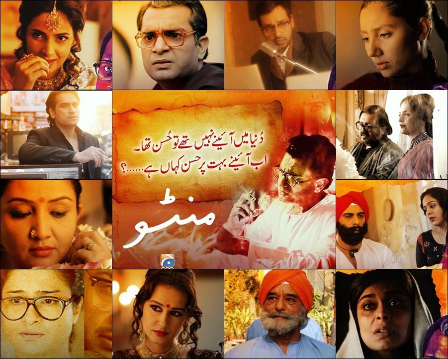 The Cast Of  Manto