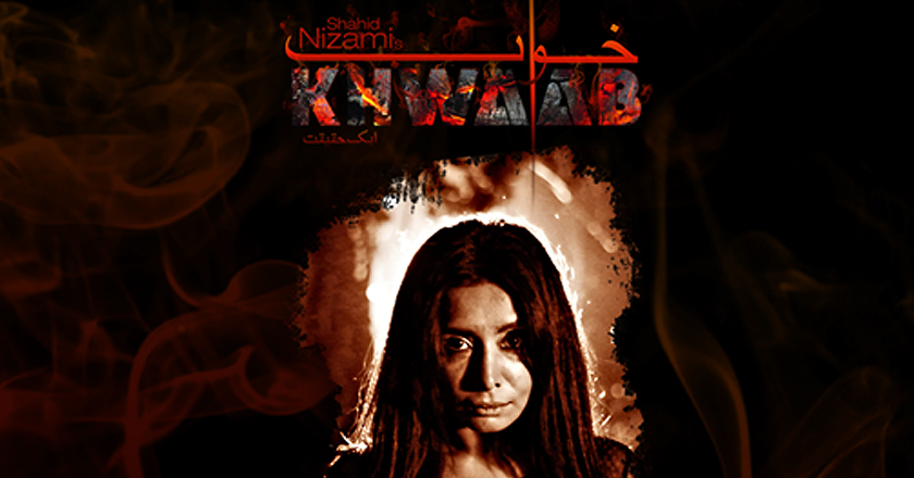 Upcoming Pakistani Horror Movie Khwaab Aik Haqeeqat