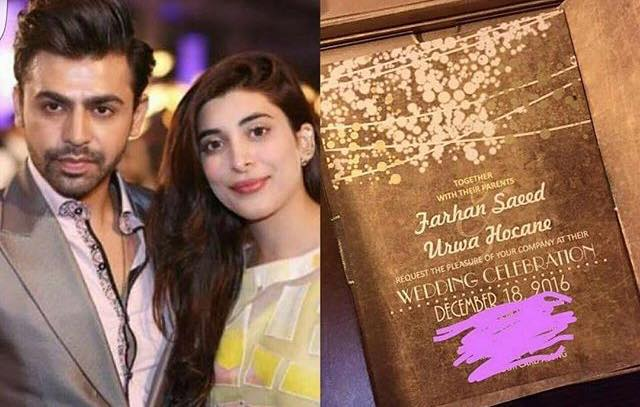 Urwa & Farhan Will Get Married On 18th December 2016