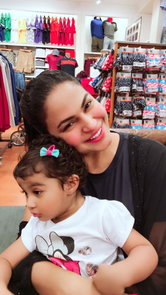 Veena Malik With Her Daughter