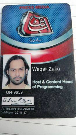 Waqar Zaka Joined ABB TAK