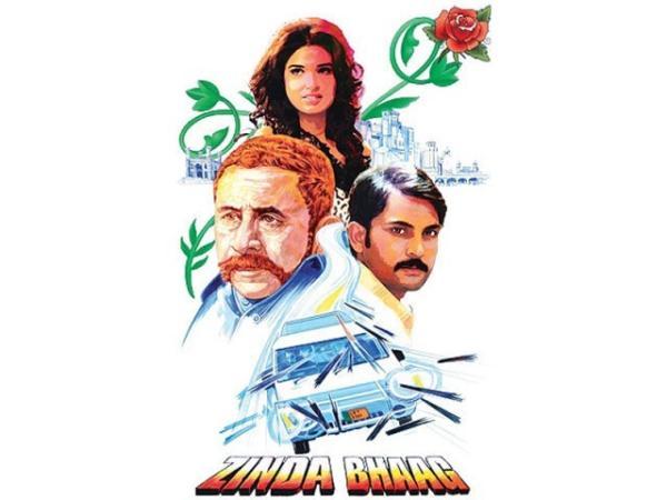 Zinda Bhaag A Pakistani Movie nominated for Oscar