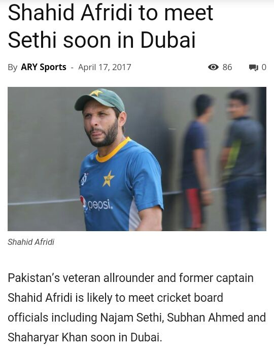 Afridi To Meet Sethi In Dubai