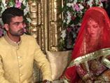Ahmad Shahzad Wedding Picture