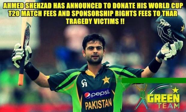 Ahmed Shehzad to Donate One Match Fee to Thar Relief Activities