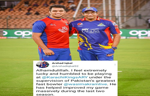 Arshad Iqbal Credits Wasim Akram On His Improvement In Bowling