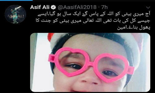 Asif Ali Tweet About Her Daughter (Late)