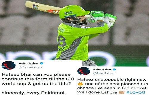 Asim Azhar Enjoyed Mohammad Hafeez's Batting And Wants Him To Continue His Form