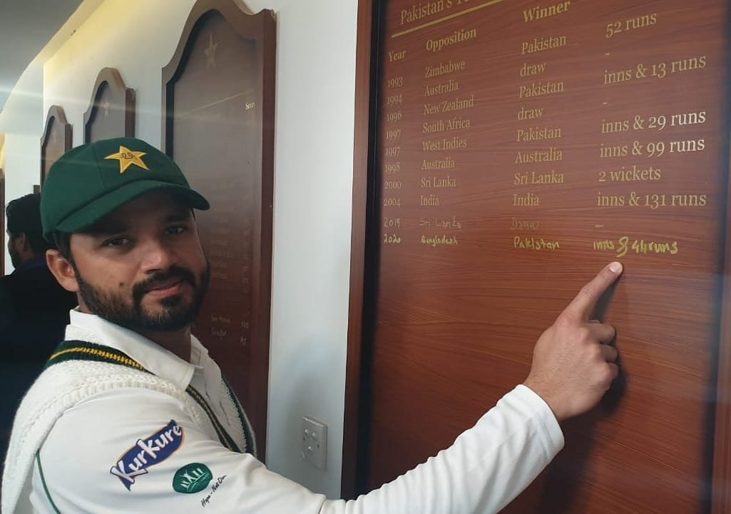Azhar Ali Recorded Victory On The Honour's Board At Rawalpindi Stadium