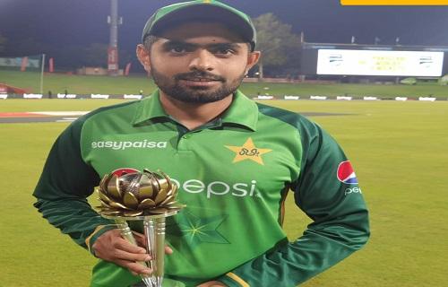 Babar Azam Gets Player Of The Match Award