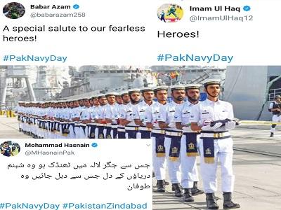 Babar Azam, Imam Ul Haq And Mohammad Hasnain Paid Tribute To The Pakistan Navy
