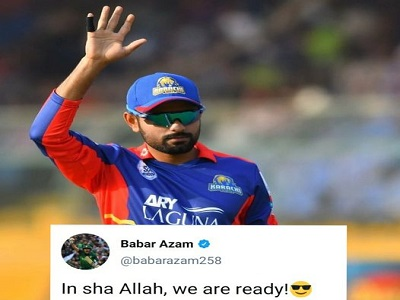 Babar Azam Is Ready For The Playoffs Of PSL 5