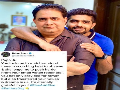 Babar Azam Showing Love For His Father On Fahers Day