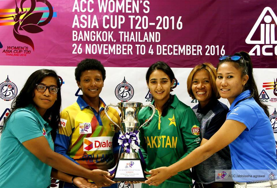 Bismah Maroof Will Lead Pakistan Women In Asia Cup
