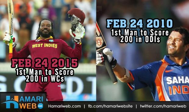 Chris Gayle And Sachin What a Coincidence