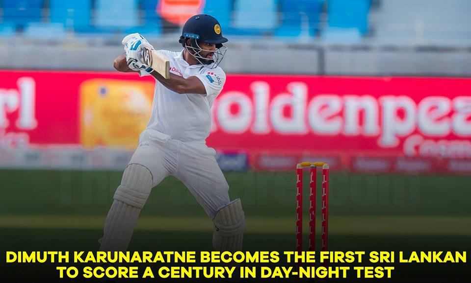 Congrats To Dimuth Karunaratne