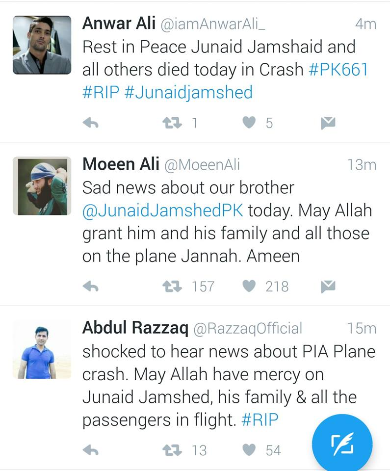 Cricketer Anwar Ali, Moeen Ali & Abdur Razzaq Tweets On Plane Crash