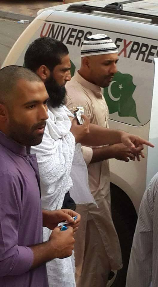 Cricketer Mohammad Yousuf in Makkah