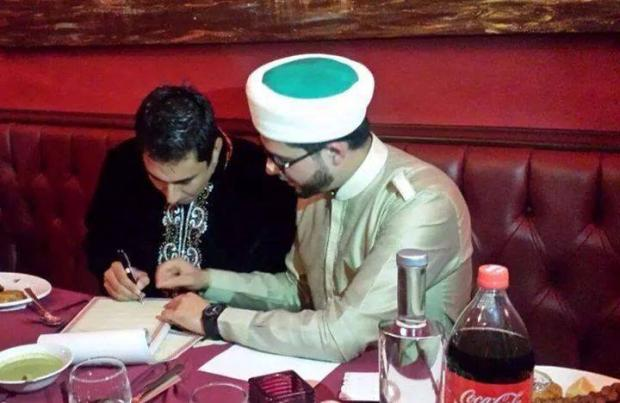 Cricketer Nasir Jamshed Nikkah Pic