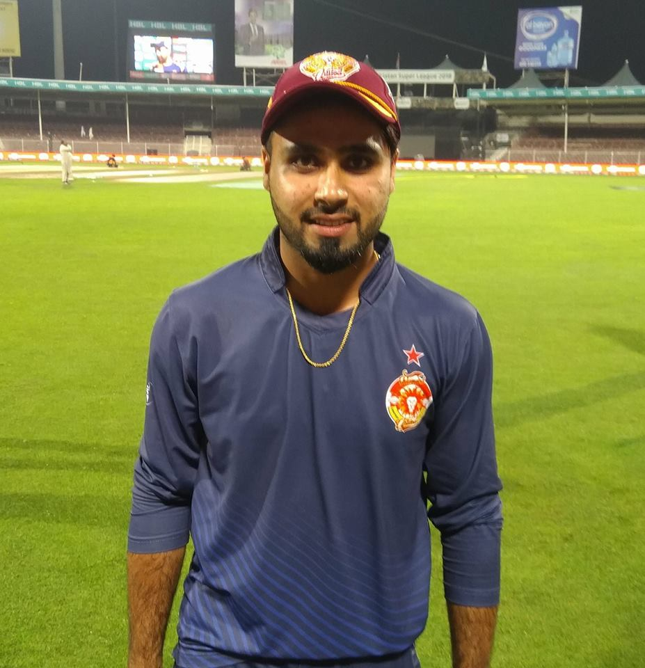 Faheem Ashraf Has Now Taken 15 Wickets In This PSL