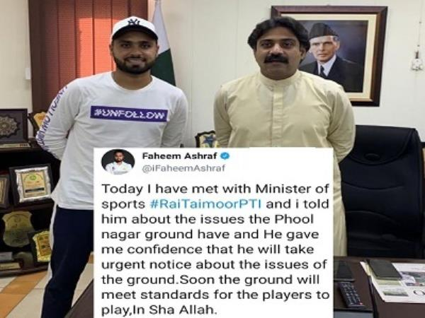 Faheem Ashraf Met Sports Minister Rai Taimoor To Talk About The Issues Of Phool Nagar Ground