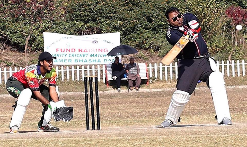 Fawad Chaudhry In Action For Dam Fund Raising Match