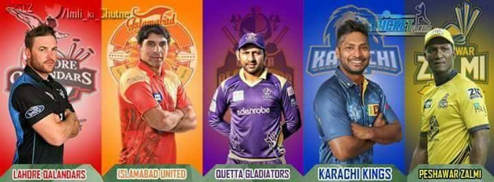 Few Days Left For PSL 2017