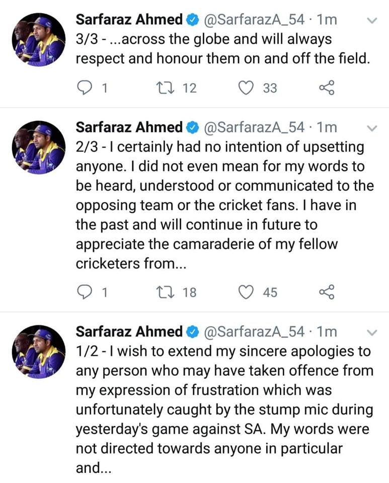 Finally Apologizes from Sarfraz Ahmed