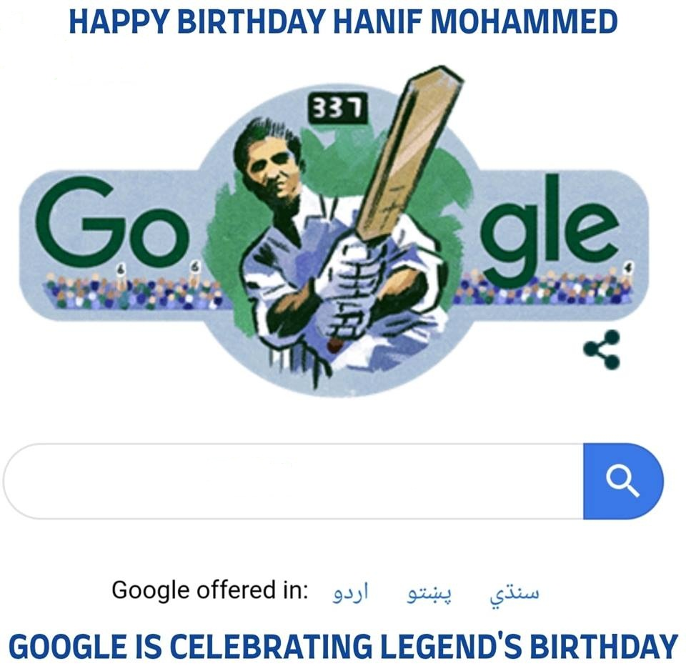 Google Pays Tribute To Hanif Muhammad On His 84th Birthday