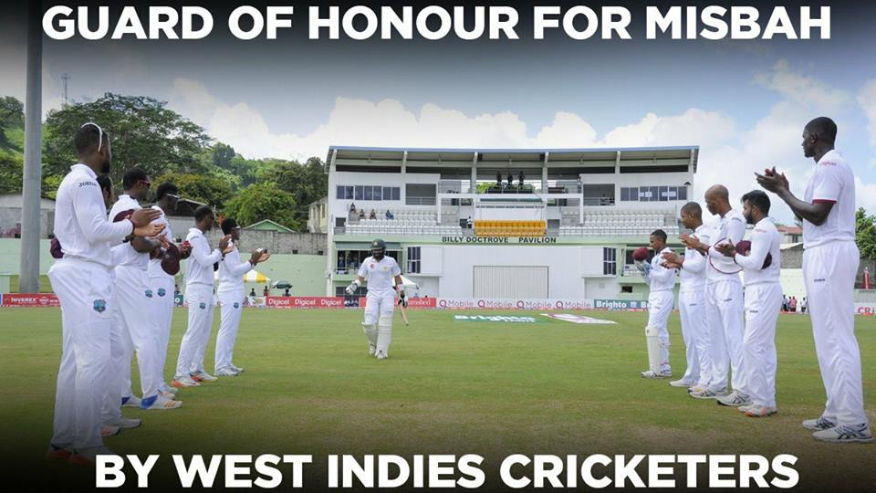 Guard Of Honor For Misbah
