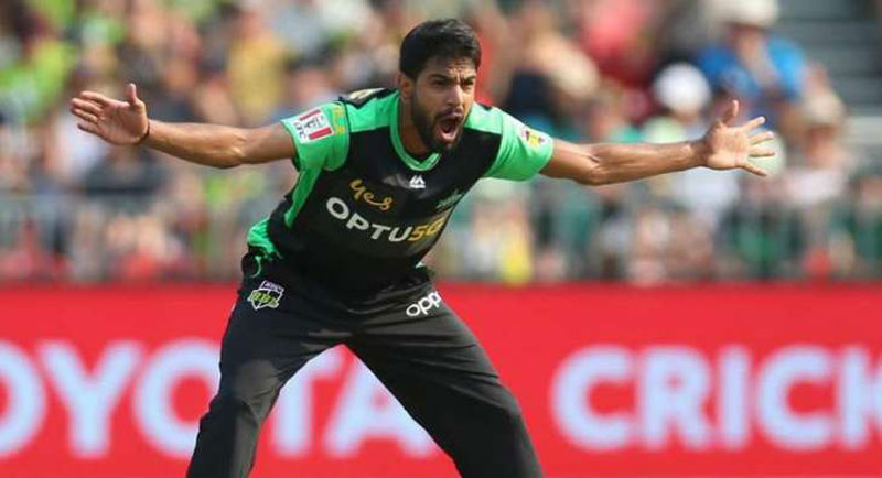 Haris Rauf Becomes First Pakistani To Bag A Aat-Trick In BBL