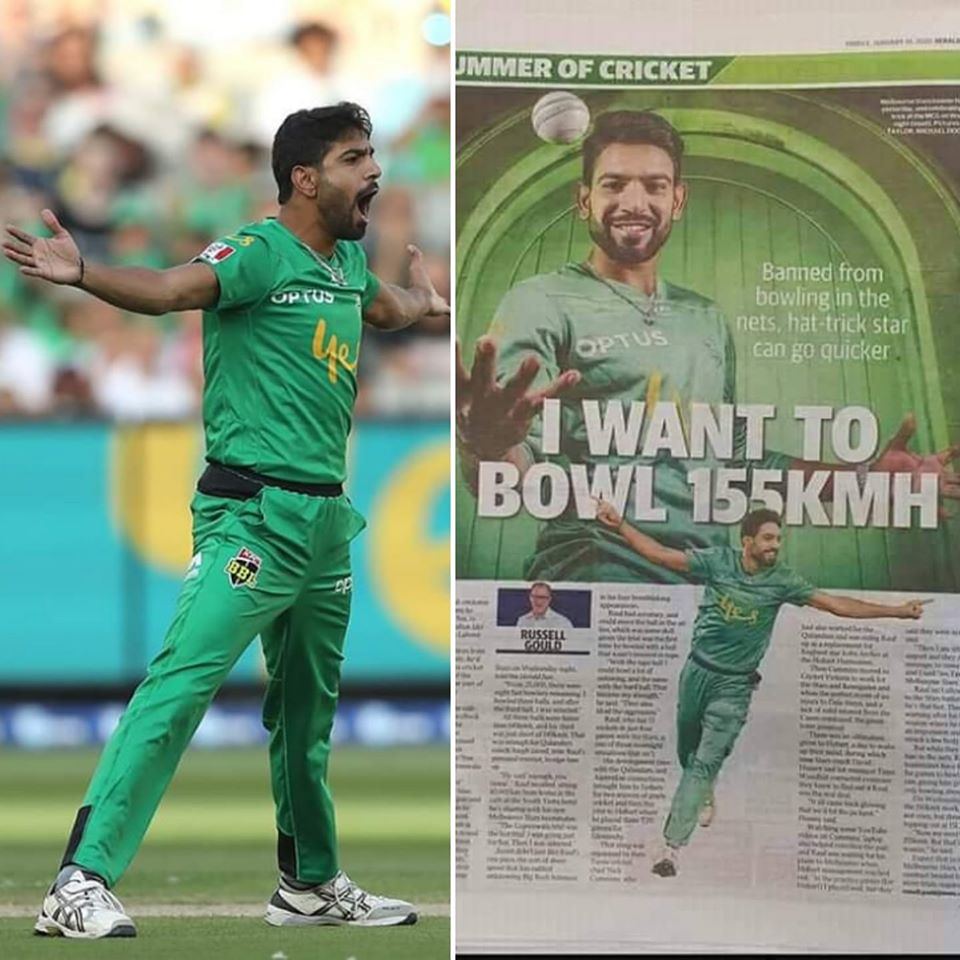 Haris Rauf Making Headlines In Australia
