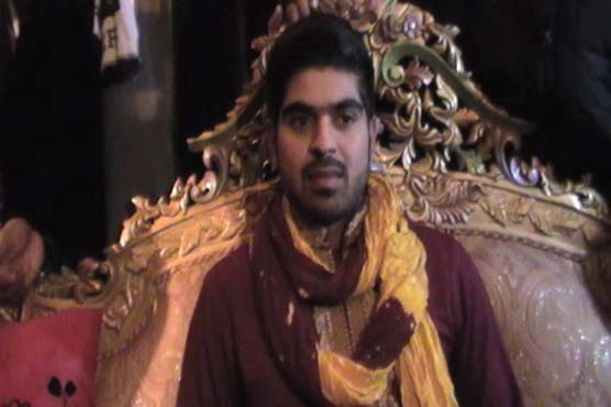 Haris Sohail Has Married To His Cousin