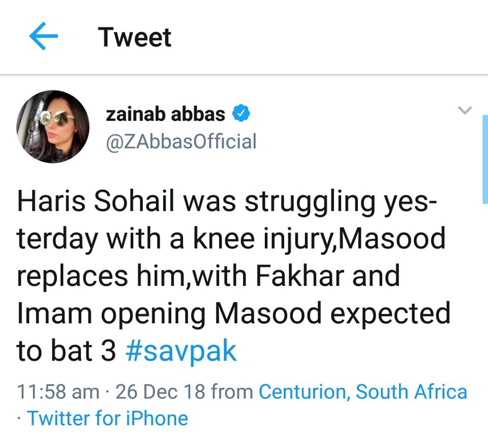 Haris Sohail Out In 1st Test Due To Injury