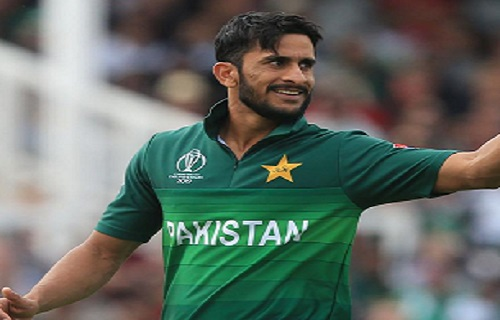 Hassan Ali Is Tested Positive Again For COVID-19
