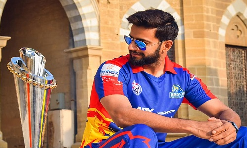 Imad Wasim's Photoshoot With HBL PSL 5 Trophy At Frere Hall, Karachi