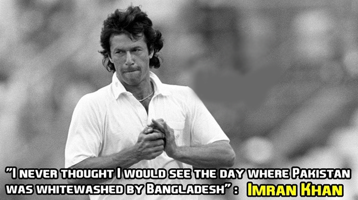 Imran Khan On Pakistan Whitewash By Bangladesh