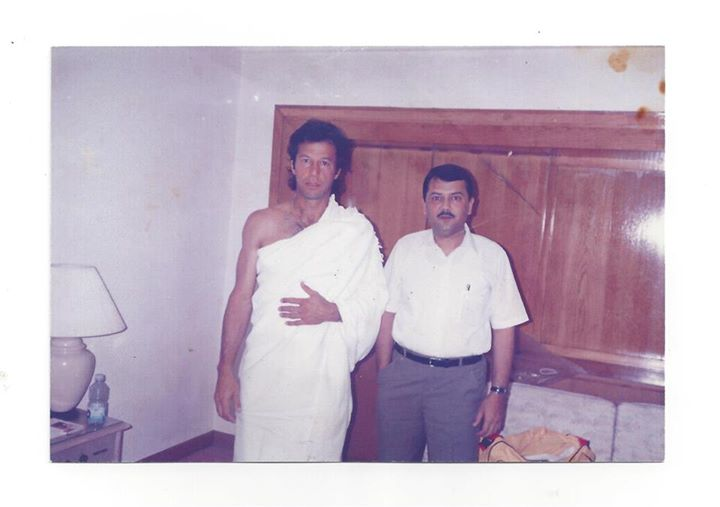 Imran Khan Performed First Umrah After Winning 1992 World Cup