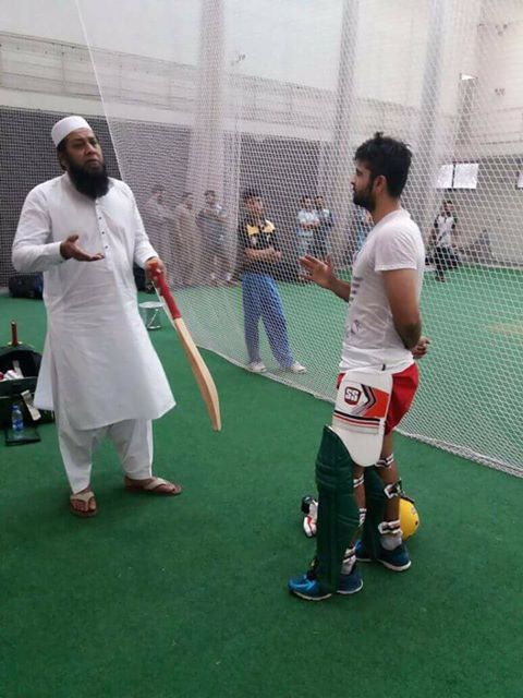 Inzamam Gives Some Useful Tips To Ahmed Shehzad