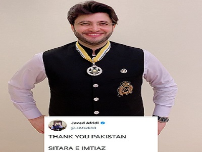 Javed Afridi Has Been Conferred With Sitara-E-Imtiaz By The Govt. Of Pakistan