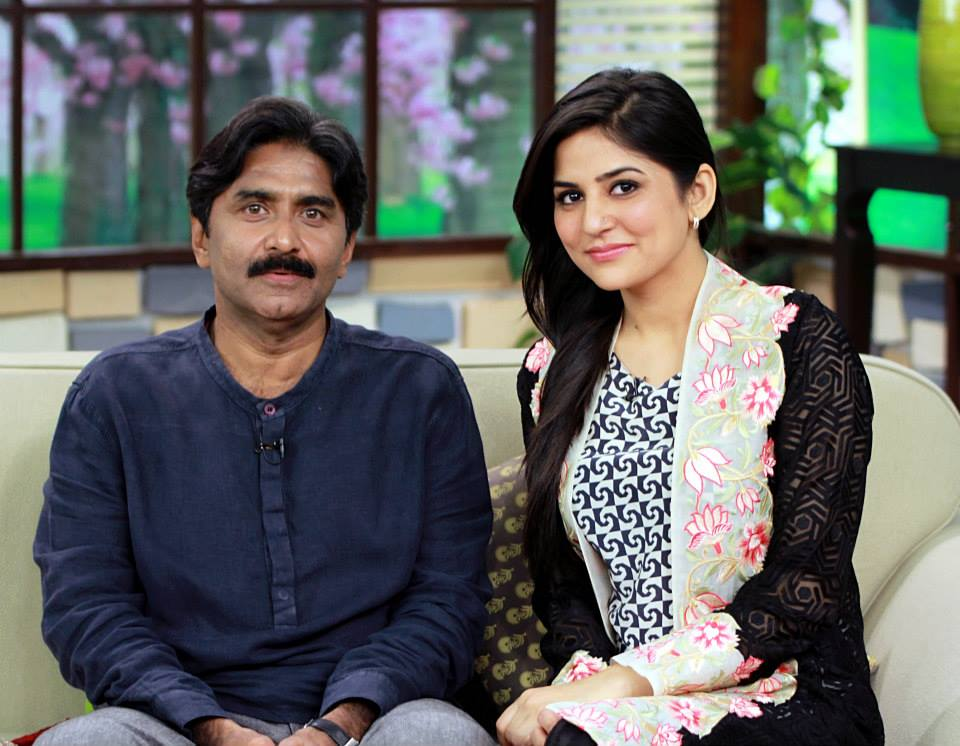 Javed Miandad With Sanam Baloch